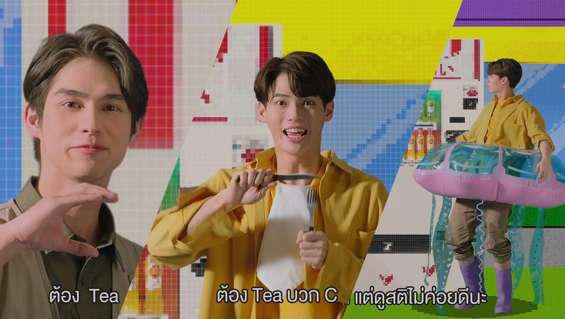 Thumb : Oishi Oishi Plus C T + ?? = สุขภาพดี
