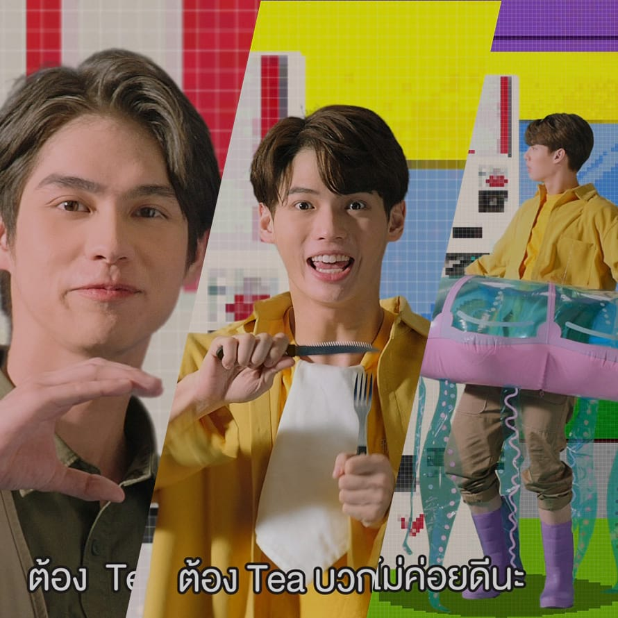 Thumb Mobile : Oishi Oishi Plus C