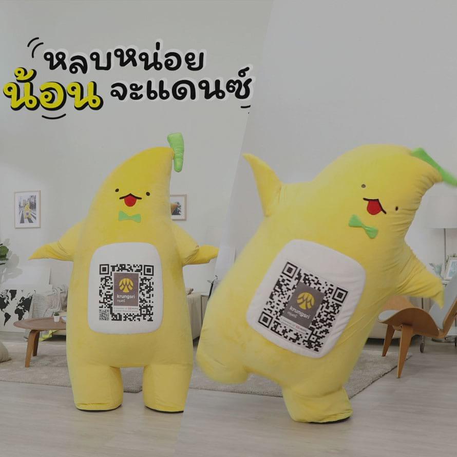Thumb Mobile : Krungsri น้องกล้วยกรุงศรี Challenge #อยู่บ้านก็สนุกได้ง่ายๆนะ