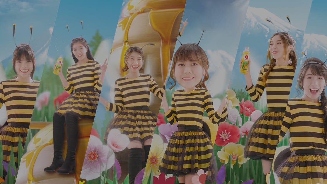 Thumb : Oishi OISHI X BNK48 6 ความลับ น้ำผึ้งเฮียกขะมิทสึ