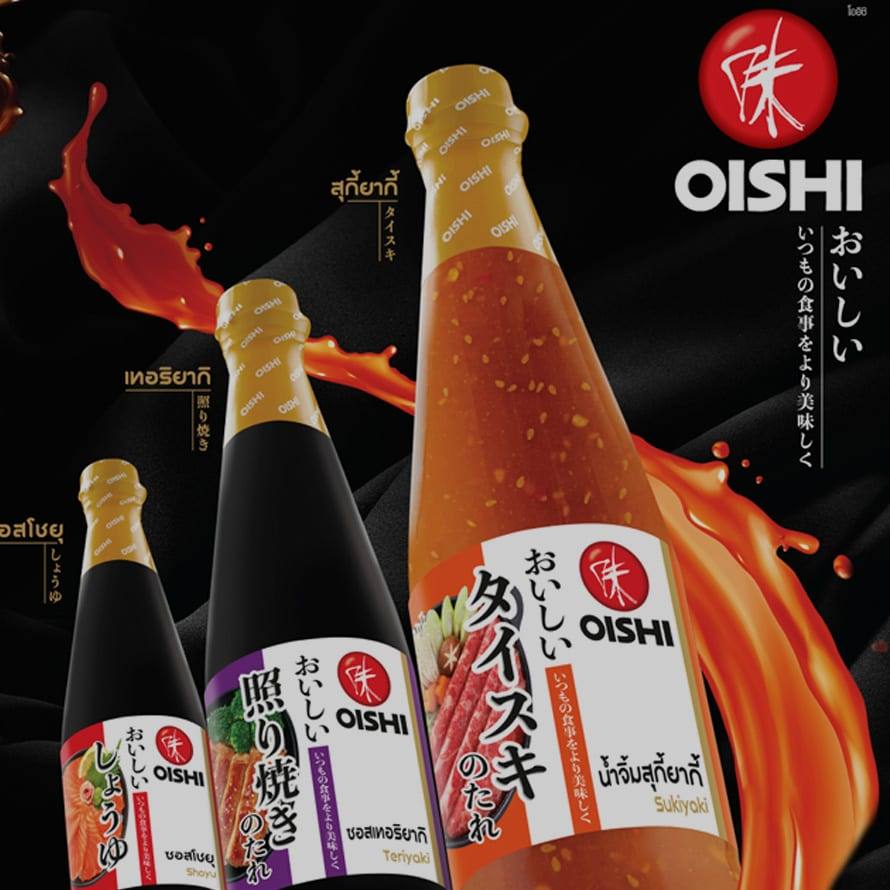 Thumb Mobile : Oishi OISHI Sauce Website  Design