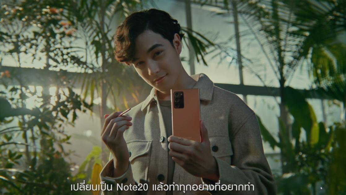 Thumb : Samsung Samsung Galaxy Note20 Now you can #อยากทำแบบนี้ตั้งนานแล้ว