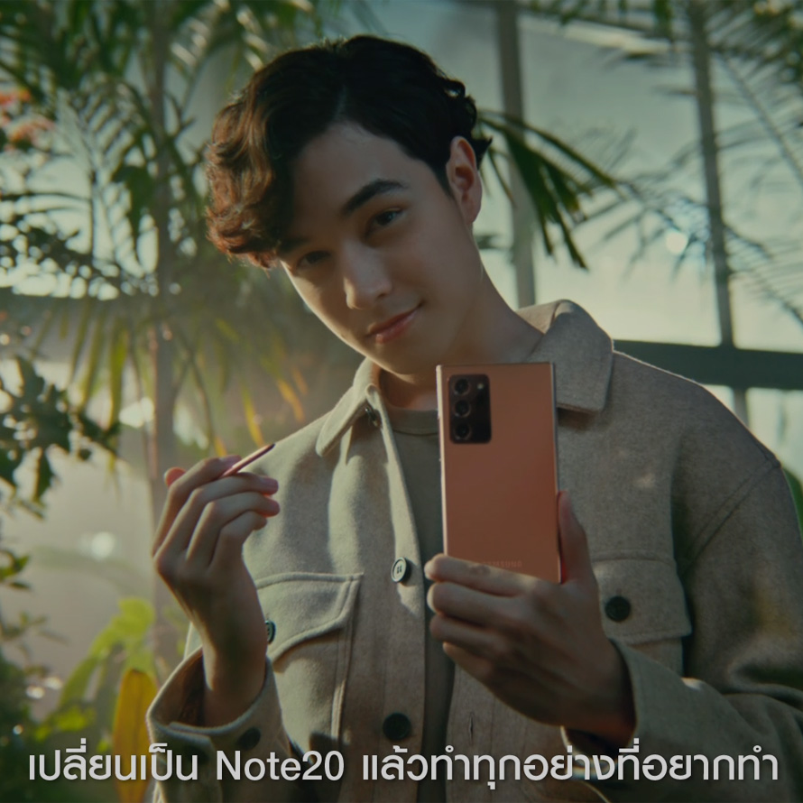 Thumb Mobile : Samsung Samsung Galaxy Note20 Now you can #อยากทำแบบนี้ตั้งนานแล้ว