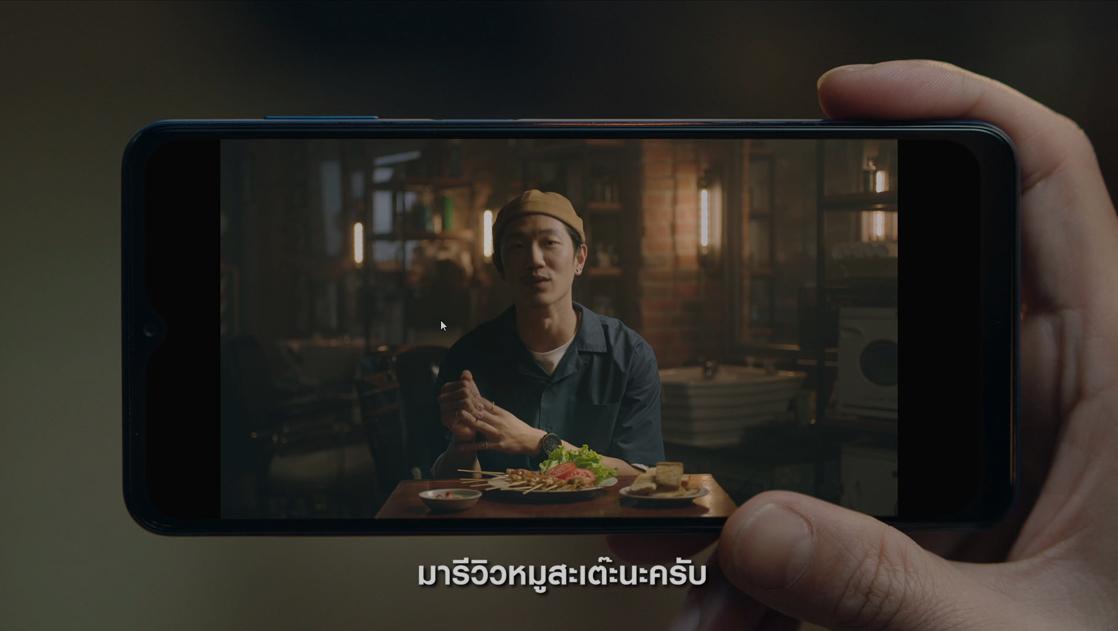Thumb : Samsung Galaxy A12 | A02 สู้ได้...ถ้าสู้ด้วยกัน #SamsungSmartBuddy