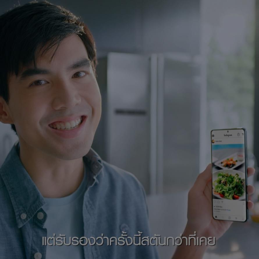 Thumb Mobile : Samsung Galaxy S21 Series 5G EPIC Class คลาสสอนทำคอนเทนต์ให้พิเศษกว่าใครในทุกวัน