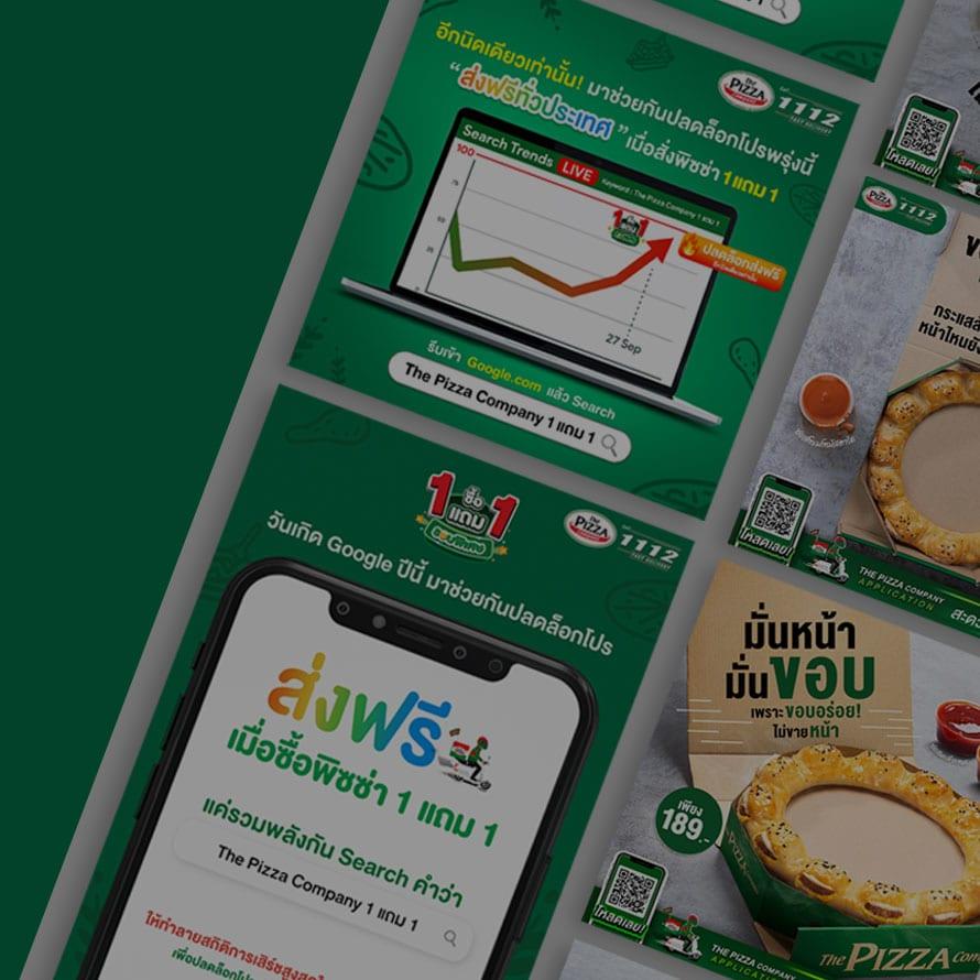 Thumb Mobile : THE PIZZA COMPANY Social Commerce